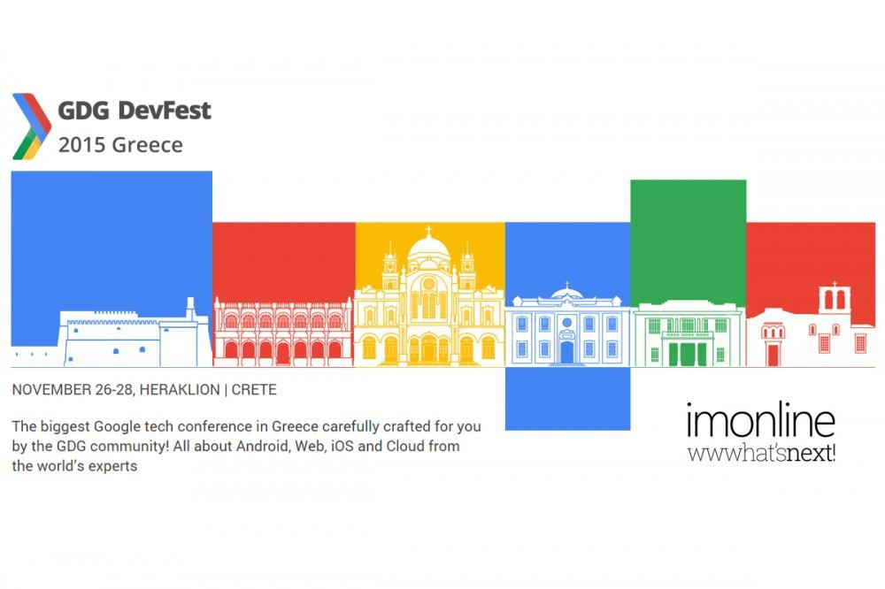 Η imonline στο DevFest 2015