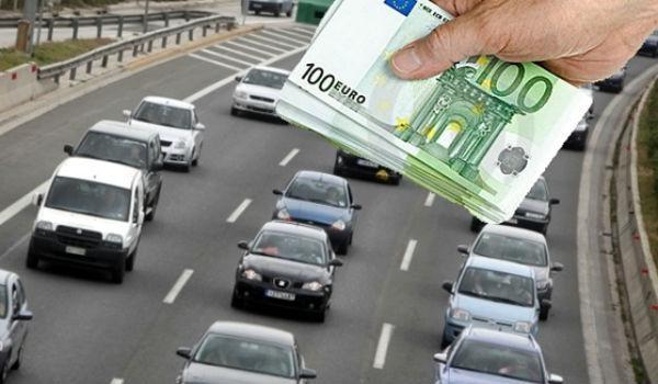 Οι 1000 δι@όλοι να τσι πάρουνε εδα μπλιό. Δες το χτύπο για τα τέλη κυκλοφορίας