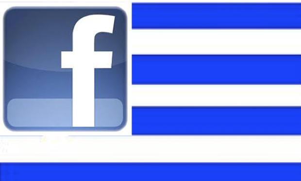 Με έξοδο της Ελλάδας απο το Facebook απειλεί η Ευρωπαϊκή Ένωση