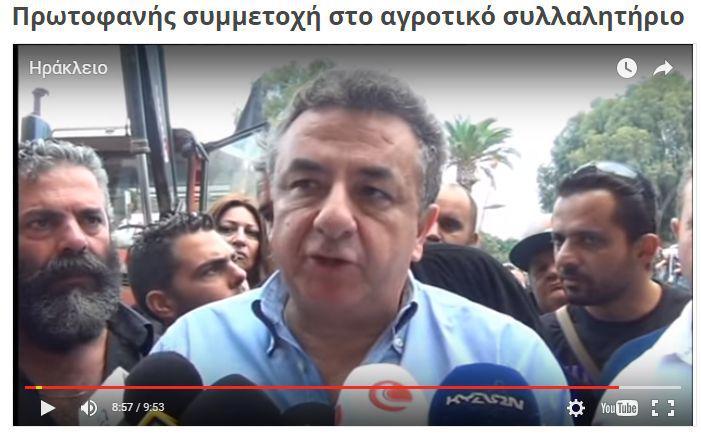 Για τα γατάκια που λένε για το Πρίαμο της ΝΔ που θέλει να ρίξει το ΣΥΡΙΖΑ….