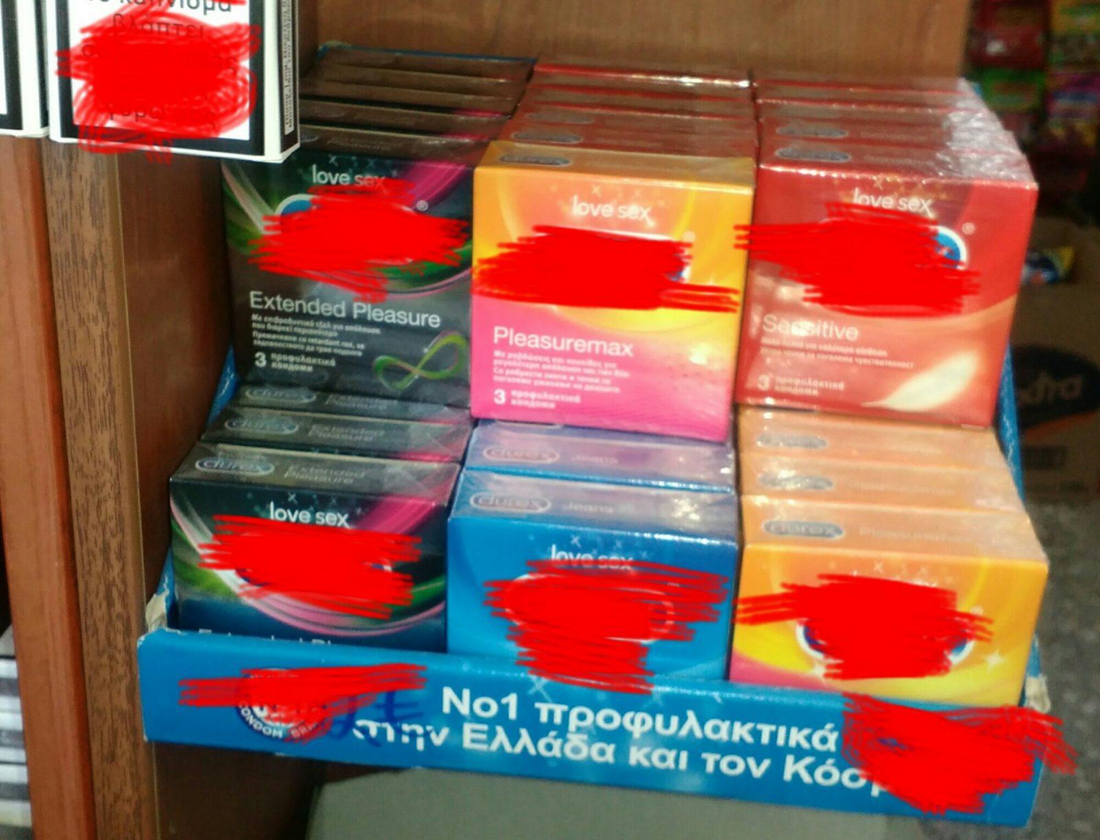 Δωρεάν προφυλακτικά σκέφτεται να μοιράσει εταιρία στο κέντρο της Αθήνας