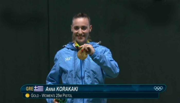 Το χρυσό μετάλιο κατέκτησε η Άννα Κορακάκη
