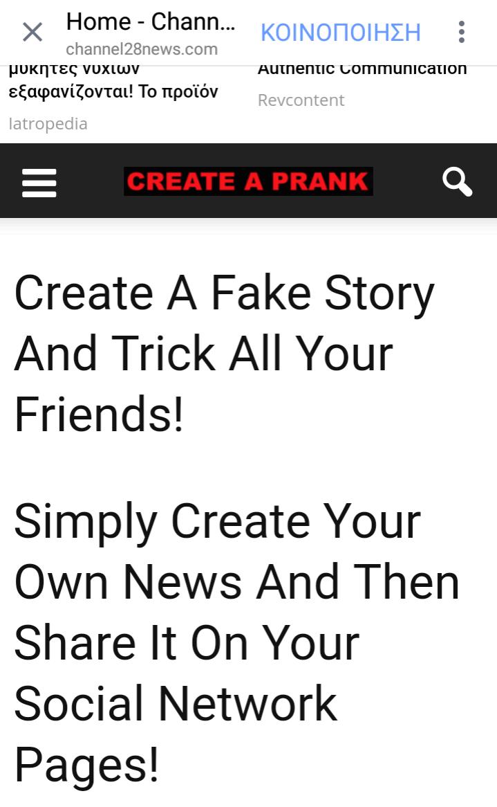 Έχουν παλαβώσει με το survivor ήρθε και το φτιάξε άρθρο για πάρτη σου!