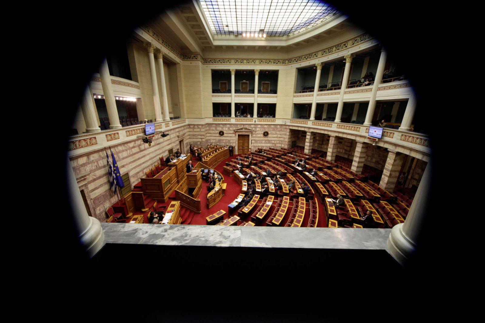Βουλή των Ελλήνων: Καταργείται το πανεπιστημιακό άσυλο
