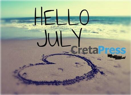 Ιούλιος:  Καλό Μήνα!