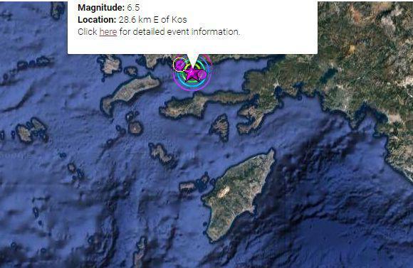 Σεισμός 6,5 Ρίχτερ στα Δωδεκάνησα