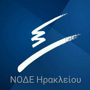 Η Πρωτοβάθμια Υγεία των ΣΥΡΙΖΑΝΕΛ:  ΤοΜΥ με ξένα κόλλυβα του Δήμου!