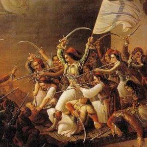 25η Μαρτίου: Το χρονικό της ελληνικής επανάστασης του 1821