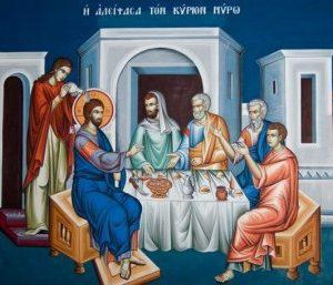 Το Άγιο Πάσχα: Μεγάλη Τρίτη