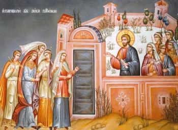 Το Άγιο Πάσχα: Μεγάλη Δευτέρα