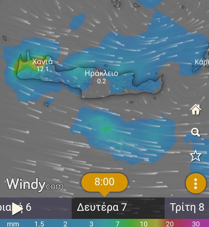 Έρχονται βροχές στην Κρήτη;