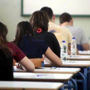 Μαθητές στο 8ο λύκειο για 2 λεπτά έχασαν τις εξετάσεις!