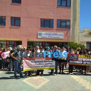 Διαμαρτυρία στην ΔΥΠΕ για το Νοσοκομείο Αγίου Νικολάου
