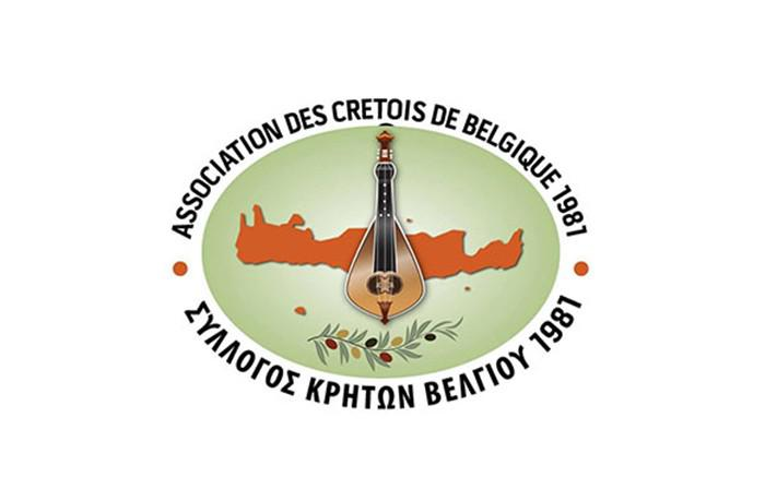 Κάλεσμα συλλόγου Κρητών Βελγίου για τις Πυρκαγιές στην Αττική