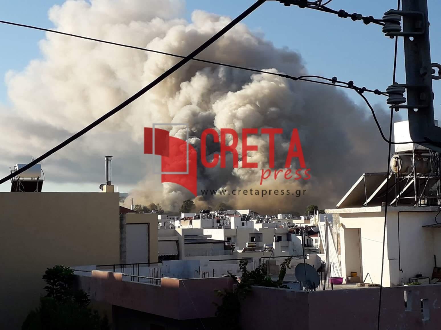 Φωτογραφίες και βίντεο απο την Πυρκαγιά στο Πανεπιστήμιο Κρήτης
