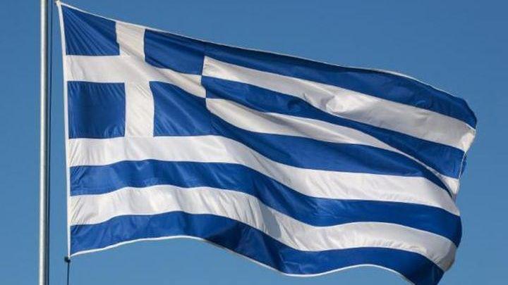 25η Μαρτίου – Χρόνια πολλά Ελλάδα!