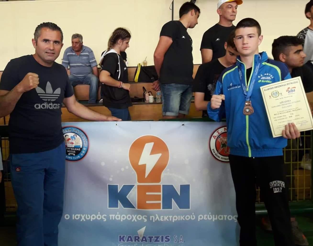 Στην Κύπρο ο ταλαντούχος Μιχάλης του ΑΣ ΝΟΤΟΣ