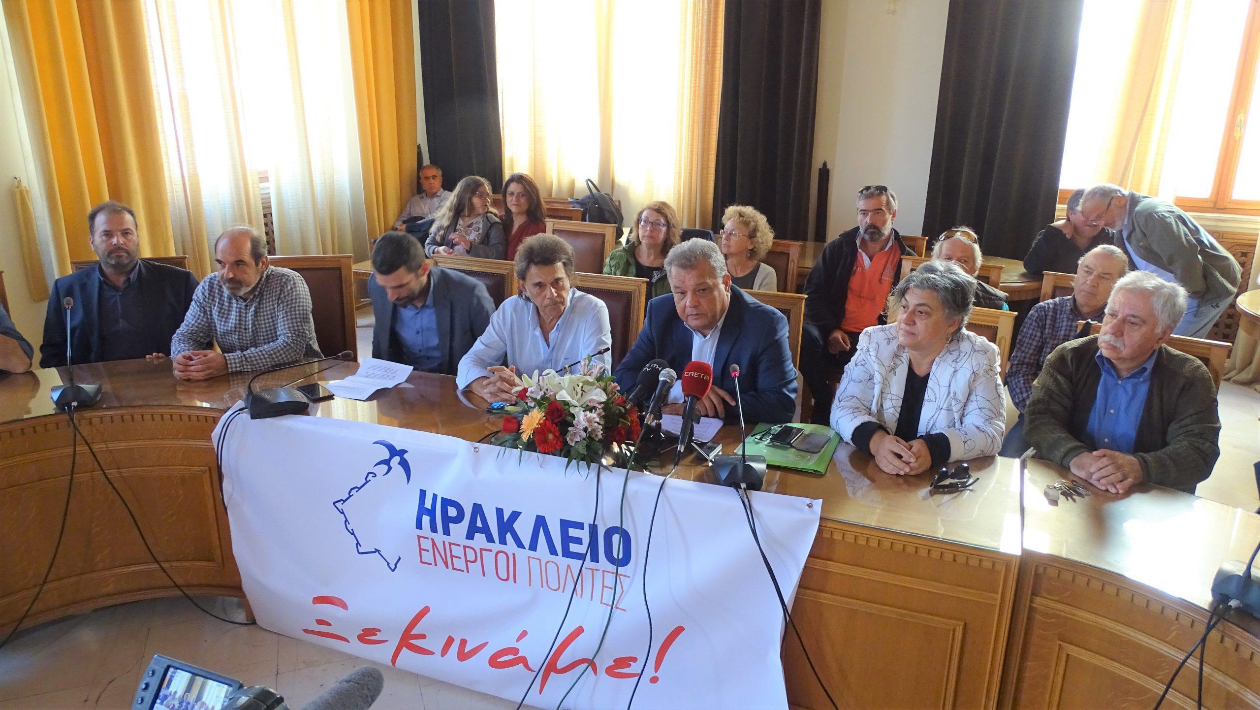 Ηράκλειο:Παρουσίαση  Υποψηφιότητας Ενεργών  Πολιτών
