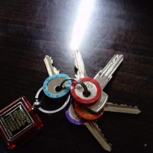 Βρέθηκαν κλειδιά στον Πύργο Μονοφατσίου.  Κοινοποιήστε για να βρεθεί όποιος τα έχασε