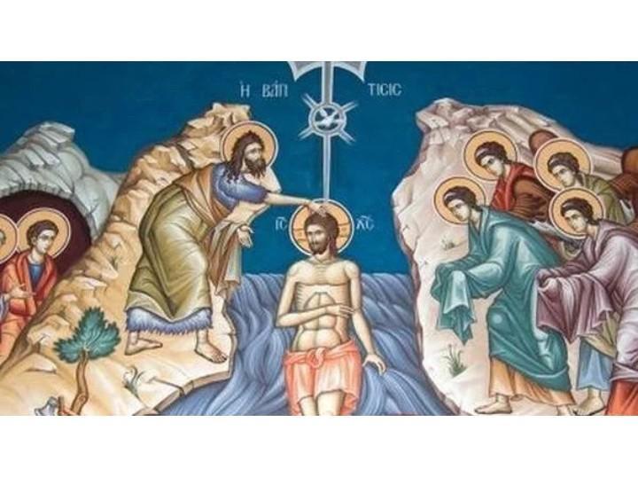 Θεοφάνεια: Μια αρχαιότερη εορτή από τα Χριστούγεννα