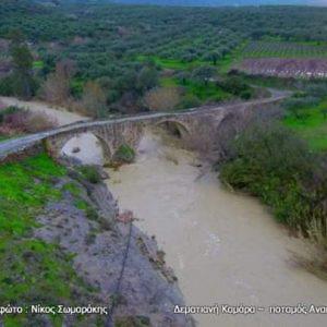 Γέφυρες του Αναποδάρη με το φακό του Νίκου Σωμαράκη