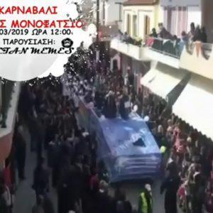 Έρχεται το 14ο Πυργιανό Καρναβάλι