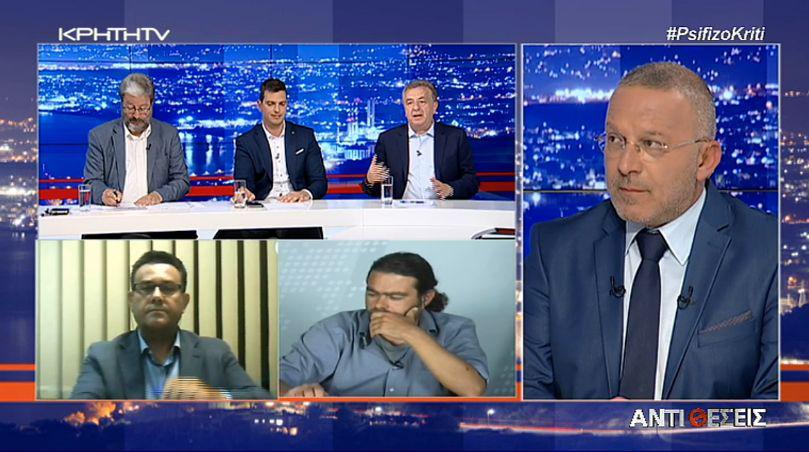 Οι υποψήφιοι περιφερειάρχες Κρήτης στις «Αντιθέσεις» Δείτε Live