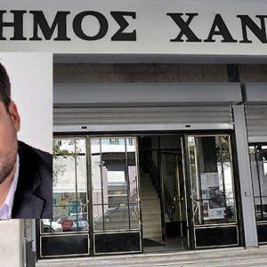 Δήμος Χανίων: Νέος Δήμαρχος ο Π. Σημανδηράκης-Τεράστιο το ποσοστό αποχής