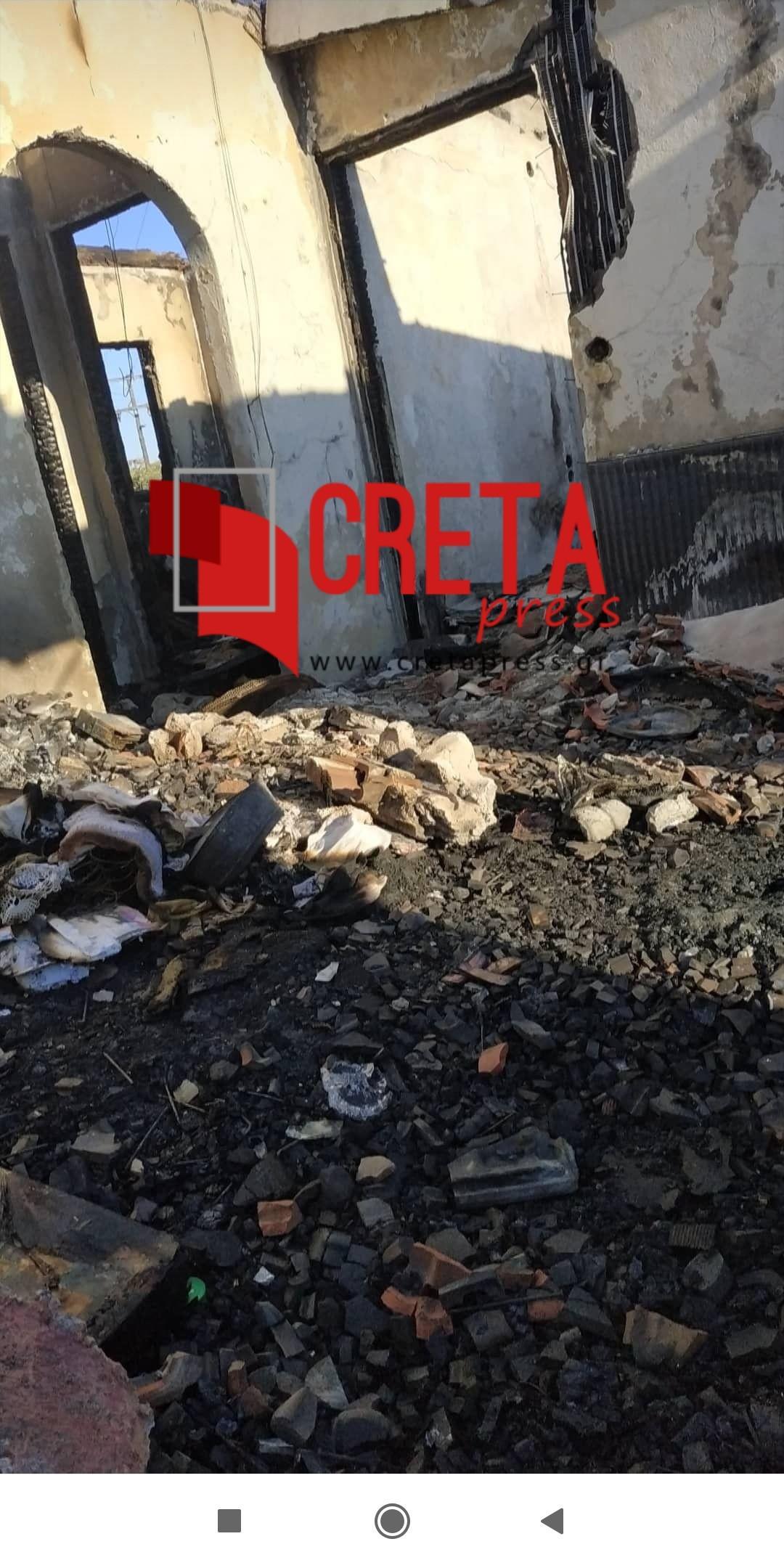 Κάηκε ολοσχερώς σπίτι στους Παράνυμφους Αστερουσίων