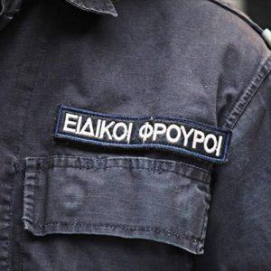 Προκήρυξη για προσλήψεις 1.500 ειδικών φρουρών