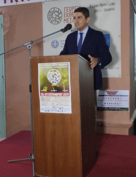 ο Υφυπουργός Πολιτισμού και Αθλητισμού στα εγκαίνια της Γεωργικής Έκθεσης Μεσαράς