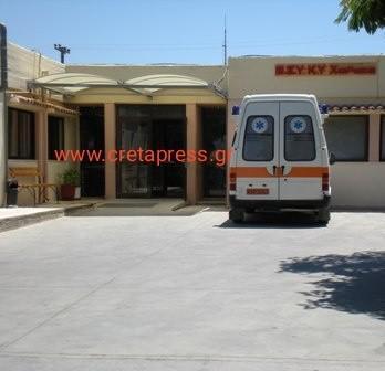 Το νέο Δ.Σ του Συλλόγoυ φίλων Κέντρου Υγείας Χάρακα ευχαριστεί