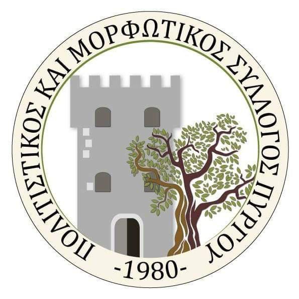 Εκλογές στον Πολιτιστικό Σύλλογο Πύργου Μονοφατσίου