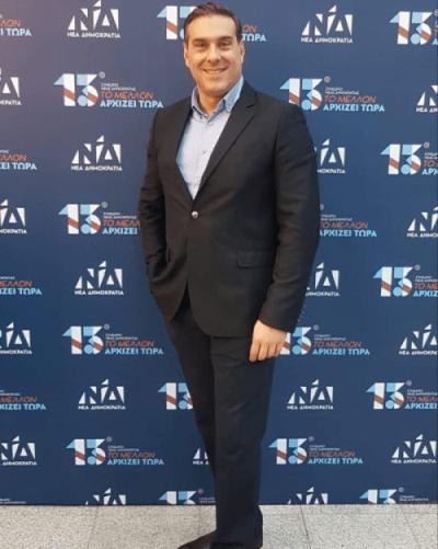 Η τοποθέτηση του Γιώργου Ματαλλιωτάκη στο 13ο Συνέδριο ΝΔ