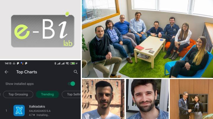 Νέο mobile app για τα SM Χαλκιαδάκης από το Εργαστήριο Ηλεκτρονικής Επιχειρηματικής Ευφυΐας