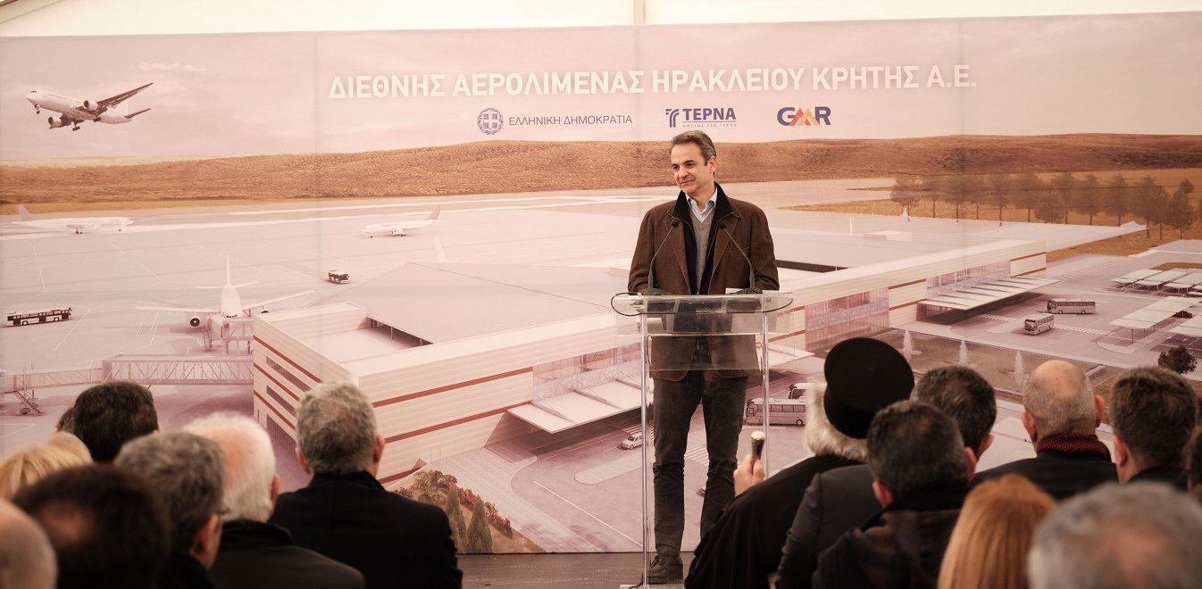 Μητσοτάκης για αεροδρόμιο Καστελίου: Το έργο που βάλτωνε για χρόνια ξεκινά