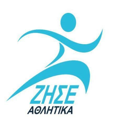 Τα βιντεομηνύματα Ολυμπιονικών και Πρωταθλητών στη διαδικτυακή καμπάνια του «Ζήσε Αθλητικά» ενάντια στον κορονοϊό