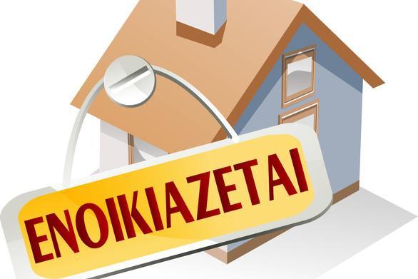 Ποια ενοίκια μειώνονται προσωρινά λόγω κοροναϊού