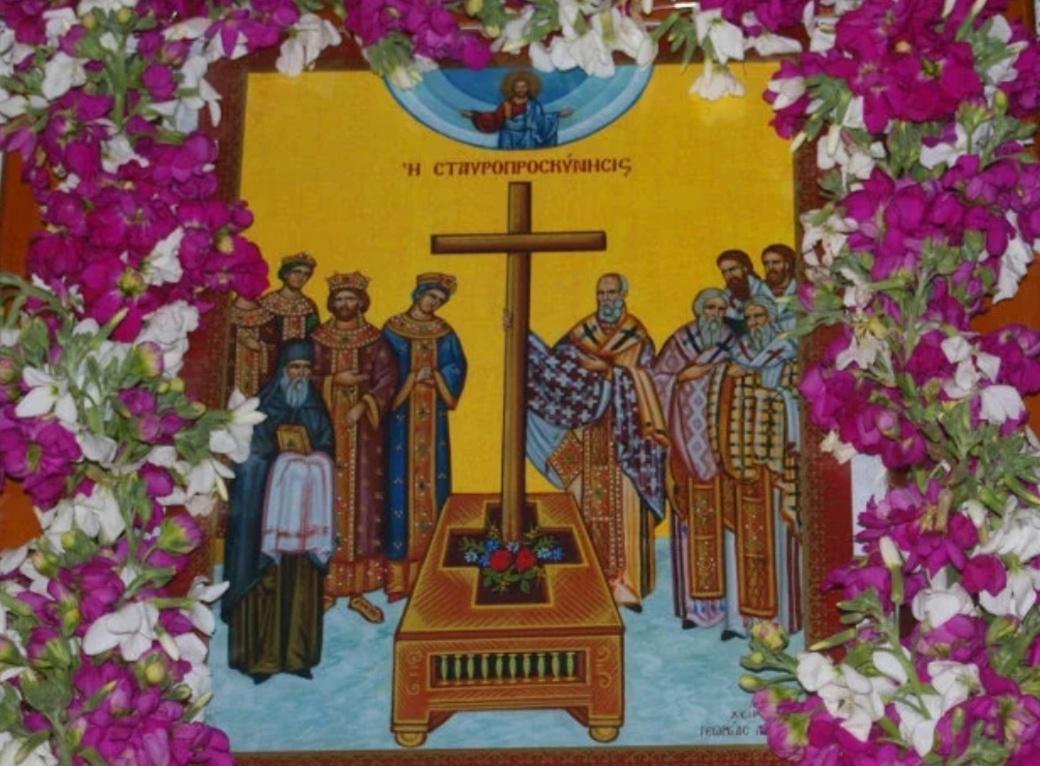 22 Μαρτίου : Η Κυριακή της Σταυροπροσκυνήσεως