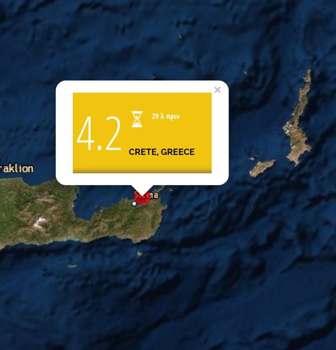 Σεισμός 4,2 Ρίχτερ ανατολικά της Κρήτης