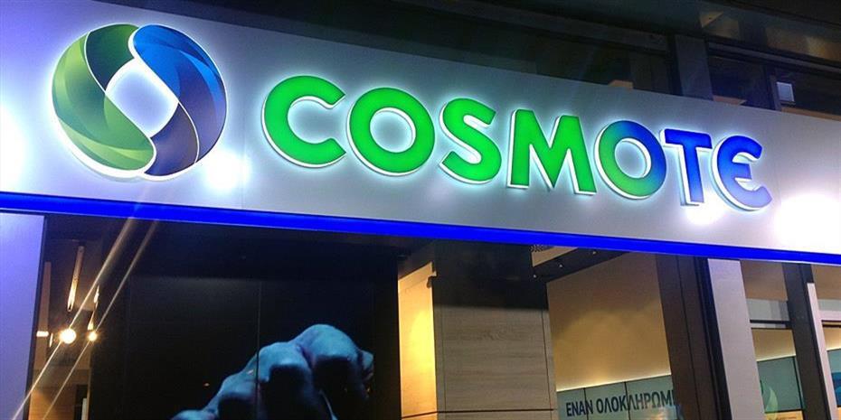 Cosmote: Δωρεάν κλήσεις προς σταθερά και κινητά από τη Μ. Δευτέρα