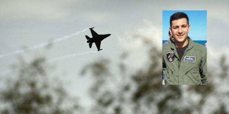 Θρήνος στην Πολεμική Αεροπορία: Τραγικό τέλος για «αετό» της Ομάδας «ΖΕΥΣ»