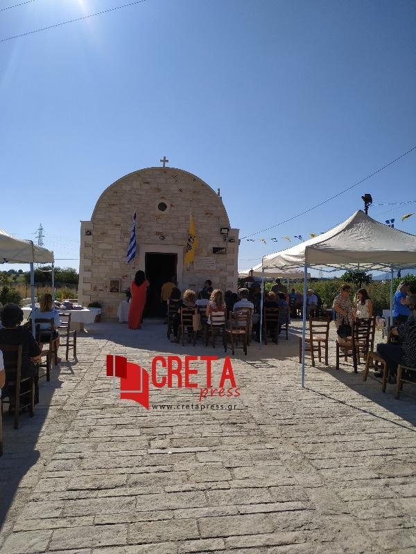 Το εκκλησάκι της Αγίας Όλγας στον αλμυρό Μαλεβιζίου