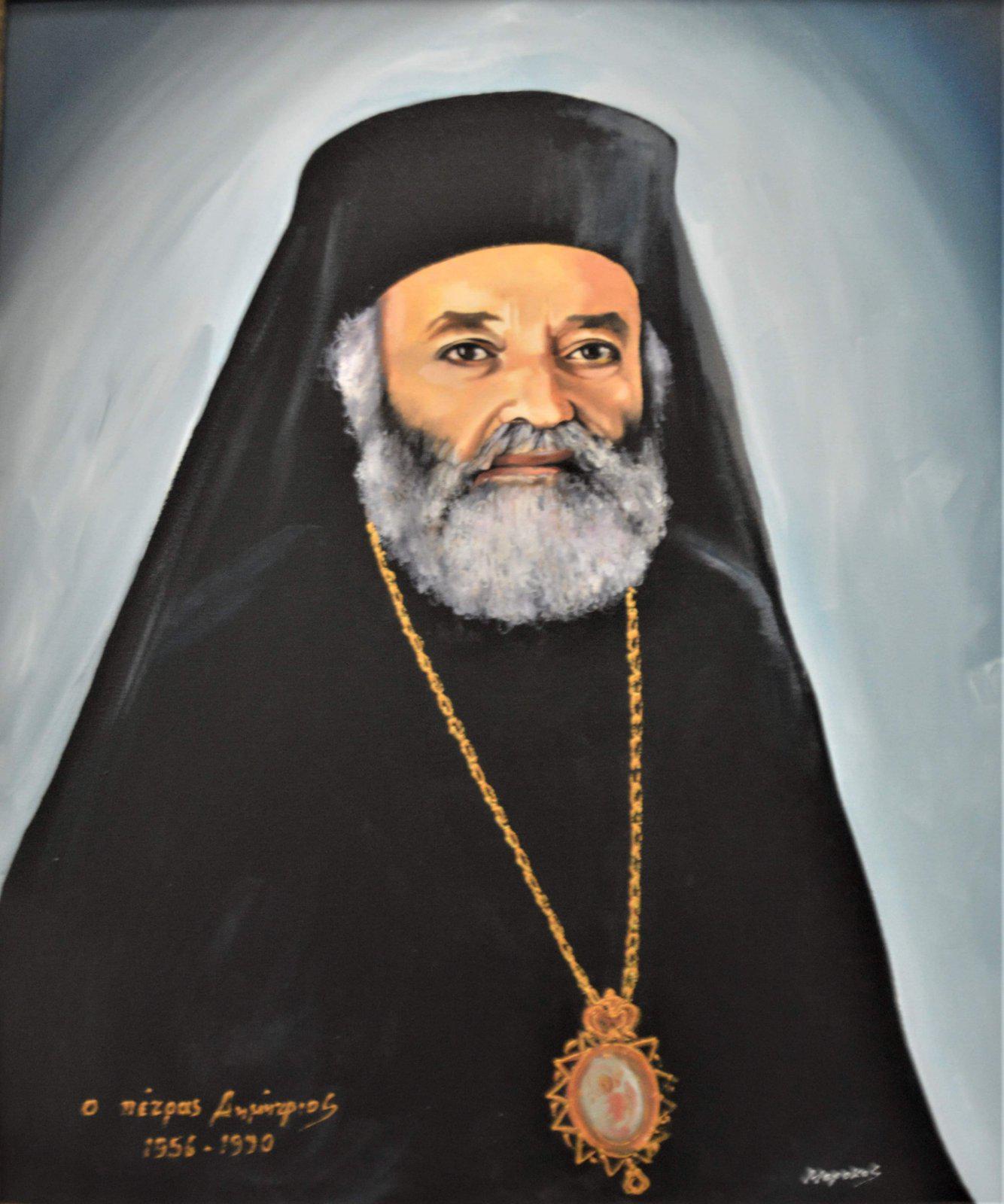 Ο Πέτρας Δημήτριος Τριάντα χρόνια από την εκδημία του