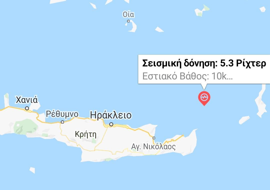Αρκετές σεισμικές δονήσεις ανάμεσα σε Κρήτη και Κάρπαθο