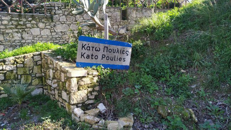 Επικίνδυνη κατολίσθηση στο χωριό Κάτω Πουλιές