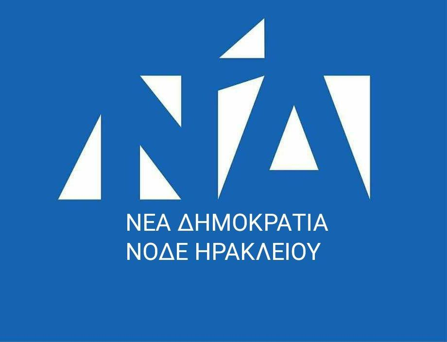 ΑΠΑΝΤΗΣΗ  ΔΕΕΠ  (ΝΟΔΕ) ΗΡΑΚΛΕΙΟΥ στις δηλώσεις Ηγουμενίδη για Κλειστό Γυμναστήριο στο Τυμπάκι