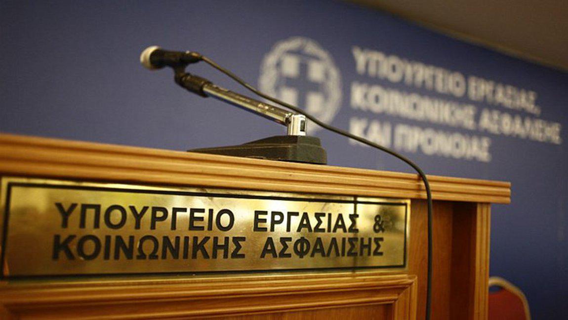 Υπ. Εργασίας: Παρέμβαση ΣΕΠΕ για ξυλοδαρμό ταχυμεταφορέα και το θάνατο υπαλλήλου security