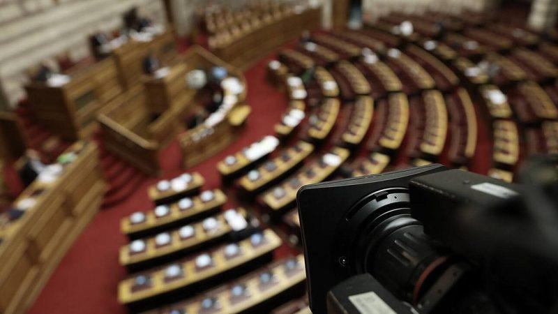 Στην Ολομέλεια της Βουλής το νομοσχέδιο για τα 12 ναυτικά μίλια