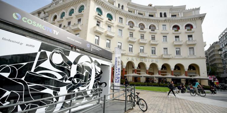 Το Φεστιβάλ Ντοκιμαντέρ Θεσσαλονίκης αποκτά podcast -Τα πάντα γύρω από το σινεμά